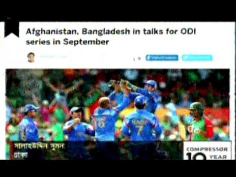 Afghanistan Vs Bangladesh ODI Cricket Series Can Held before BD Vs England Series & More Bangla News