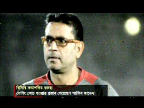 Bangla Cricket News,BCB Going To Offer Pakistani Aaqib Javed To Become BD Bowling Coach