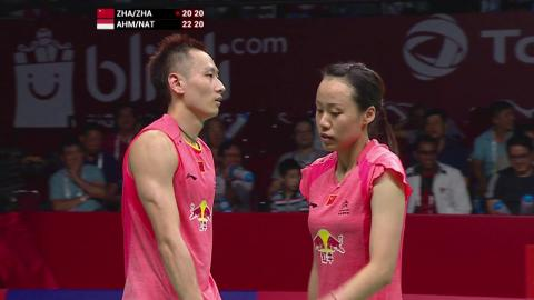 TOTAL Performance of the Day | World Championships 2015-Zhang/Zhao vs Ahm/Nat
