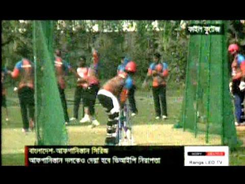 Bangladesh Vs Afghanistan Cricket Series,Afghan Cricket Team Will Get VIP Security,Bangla News