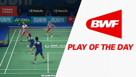 Play Of The Day | Badminton Day 1 – Dubai World Superseries Finals 2017