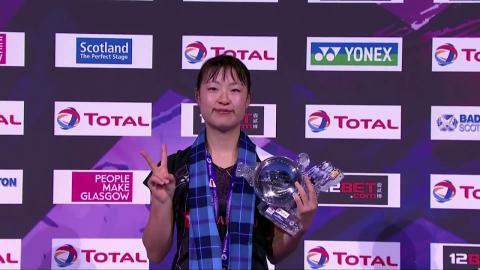 Badminton Unlimited | Match of the Year – TOTAL BWF World Championships 2017 Women's Singles Final