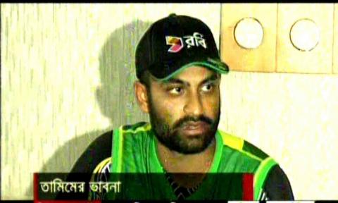 Tamim Iqbal Hoping To Win Future Test Matches & Talking About BD Cricket