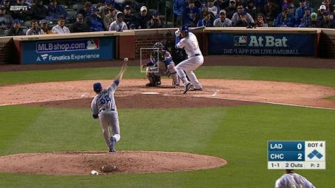 LAD@CHC: Stripling gets out of bases-loaded jam