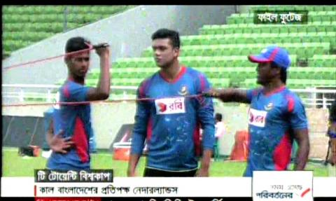 Bangla Cricket News,Bangladesh VS Netherlands T20 Worldcup Cricket Match Will Held 9 March