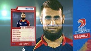 Has Imran Tahir Got The Best Cricket Super Power Ever!? Find Out With #DILDILLI TRUMPS