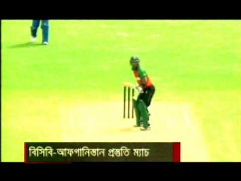 Afghanistan Beat BCB Eleven in Preparation Cricket Match By 66 runs,Bangla Cricket News