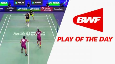 Play Of The Day | Badminton SF - Yonex French Open 2017