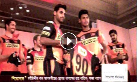 Bangla Cricket News,BD Cricketer Mustafizur Rahman Joined With IPL