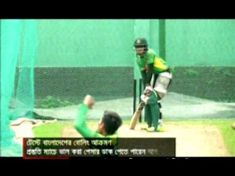 Bangla Cricket News,Bd Cricket Team's Bowler Problem in Upcoming Bangladesh vs England Test Match