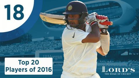 18) Cheteshwar Pujara | Lord's Top 20 Players of 2016