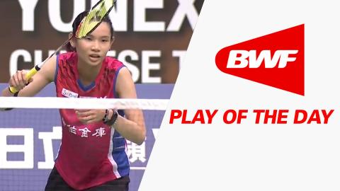 Play Of The Day | Badminton SF - Yonex Open Chinese Taipei 2016