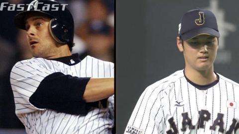 12/1/17 MLB.com FastCast: Yanks decide on Boone