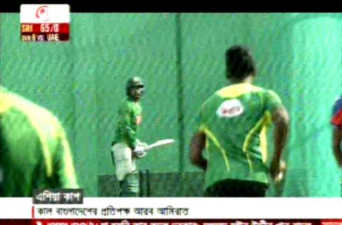 Bangla Asiacup News,Bangladesh Vs UAE Asiacup Cricket Match 26 Feb & Mashrafe Talking on mic
