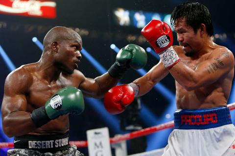 Live Stream: Pacquiao vs. Bradley Kickoff Press Conference – Tues., Jan. 19 at 3:30pm ET