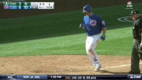 OAK@CHC: Ross drives a solo home run to left field