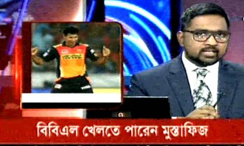 Bangla Cricket News,Mustafizur Rahman Can Play Next Australian Big Bash Cricket
