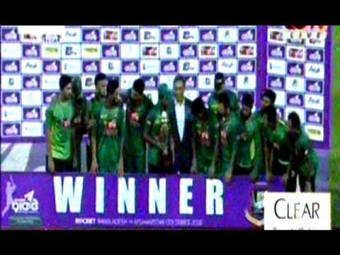 Bangladesh Won Series By Beat Afghanistan in 3rd ODI Cricket Match by 141 runs,Cricket News