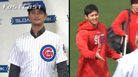 2/13/18 MLB.com FastCast: Cubs introduce Darvish