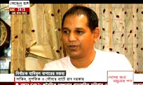 Bangla cricket news,Selector Habibul Bashar Talking About BD Cricket Team's Asicup Performance Etc