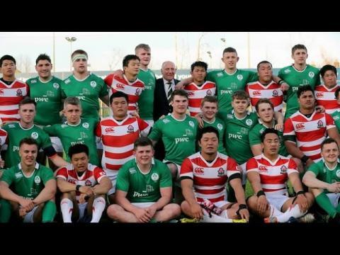 Irish Rugby TV: Ireland Under-19s v Japan Under-19s Highlights