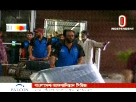 Afghanistan Cricket Team Arrived Dhaka For Bangladesh VS Afghanistan ODI Series,Bangla News