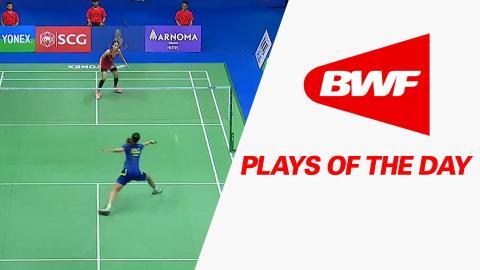 Plays Of The Day | Badminton F – Princess Sirivannavari Thailand Masters 2016