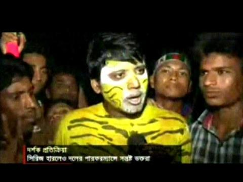 BD Cricket Fan Reaction After Bangladesh lose ODI Series Against England,bangla Cricket News
