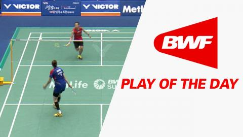Play Of The Day | Badminton QF - Victor Korea Open 2016