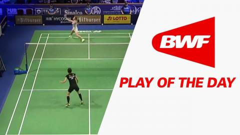 Play Of The Day | F - Bitburger Badminton Open 2017