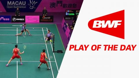 Play Of The Day | Badminton F - Macau Open 2016