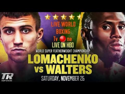 Vasyl Lomachenko vs Nicholas Walters Fight Preview Breakdown & Prediction !! HBO Boxing