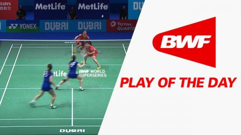 Play Of The Day | Badminton F - Dubai World Superseries Finals 2016