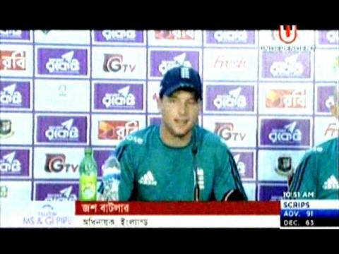 Mashrafe & Butler Talking After 2nd ODI Cricket Match,Mashrafe Wants To Win Series,Bangla News