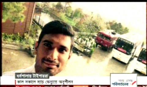 Bangla Cricket News, Bangladesh Cricket Team Reached Dharmashala India To Play  T20 Cricket Worldcup