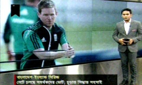 Bangla Cricket News,About ECB's Security Report About England Vs Bangladesh Cricket Series in BD