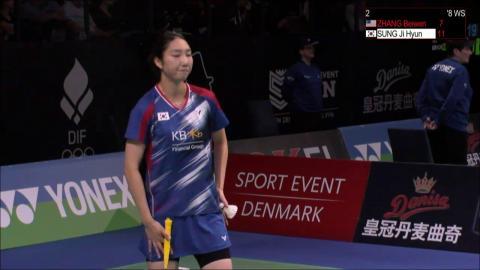 Yonex Denmark Open 2016 | Badminton R16 - Court 2 (Part 2.2)