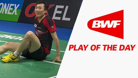 Play Of The Day | Badminton F – Yonex Denmark Open 2015