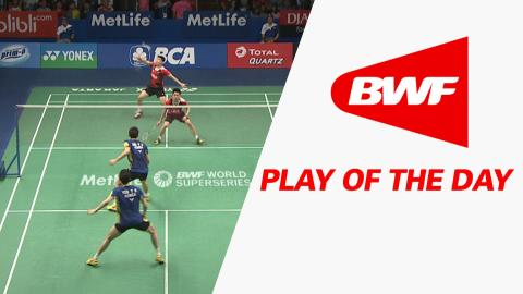 Play Of The Day | Badminton R16 – BCA Indonesia Open 2016