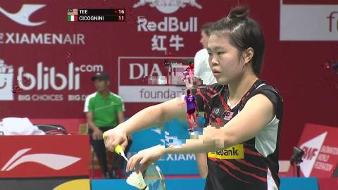 TOTAL BWF World Championships 2015 | Badminton Day 1 R64 M8-WS | Tee vs Cic