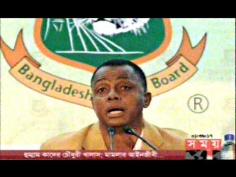 Courtney Walsh Surprised Morgan & Hales Not Coming For BD VS England Cricket Series,Bangla News
