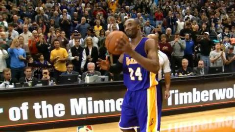 Kobe Bryant Reflects On His NBA Career