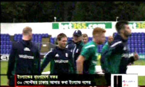 Bangla Cricket News,England Full Cricket Team May Come To BD for BD Vs England Cricket Series