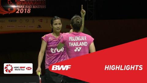 Princess Sirivannavari Thailand Masters 2018 | Badminton WD - F - Highlights | BWF 2018