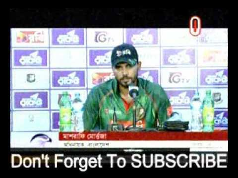 Mashrafe Mortaza's Reaction After 1st ODI Cricket Match Vs England,Bangla cricket News