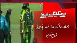 Cricket Returns: Zimbabwe Tour Officially Announced By PCB