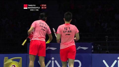 VIVO BWF SUDIRMAN CUP 2015   China vs Indonesia - SF Highlights