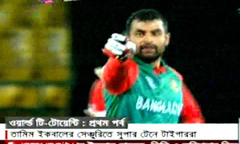 Bangla Cricket News,Bangladesh Confirmed Super 10 in T20 Cricket Worldcup by Beat Oman