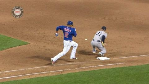 NYY@NYM: Lagares ruled out after challenge in the 9th