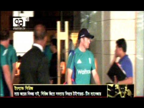 Bangladesh vs England 2nd ODI Cricket Match on 9 Oct & Mashrafe Still Hoping To Win Series